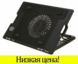 Подставка для ноутбука кулер ErgoStand L