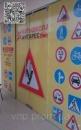 Поклейка оракала на фасад автошколы АНТАРЕС в Днепропетровске