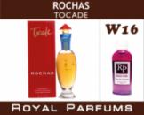 Духи Royal Parfums 100 мл Rochas «Tocade»
