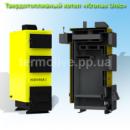 Твердотопливный котел «Kronas Unic» 15 кВт