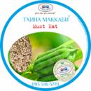 Тхина (Кунжутная паста)