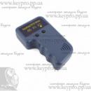 Дубликатор бесконтактных ключей RFID 125kHz