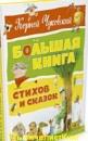 КНИГИ Чуковского К.