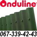 Ондулин зеленый 0,95*2 м Винница