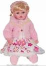 Кукла Василиса 2580