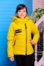 Куртка «Лиана» 30,32,34,36