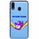 TPU+PC чехол ForFun для Samsung Galaxy A20 / A30 Жрущий режим / Синий