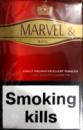 Сигареты Марвел красный белая сигарета (MARVEL RED KING SIZE)