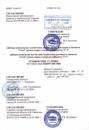 Разработка и согласование технических условий (ТУ) под ключ Харьков