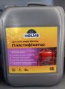 Пластификатор HOLMS для всех видов бетона , 10л