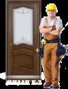 Установка Межкомнатных Дверей | Дверь Цена Купить Установить Срочно