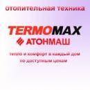 Газовые котлы «Termomax»