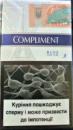 сигареты Комплимент слимс 3 (COMPLIMENT BLUE SUPER SLIMS)