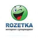 База E-MAIL адресов владельцев аккаунтов интернет-магазина rozetka.com.ua 2018 (89217 шт.)