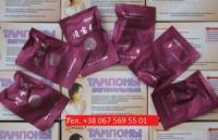 Акция на вагинальные тампоны шарики для очистки Доюань энергия Тибета