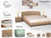 Кровать «Ривьера» с матрасом.