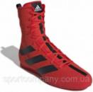 Обувь для бокса Боксерки Adidas BoxHog 3, красный