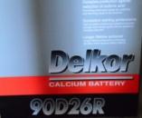 Аккумулятор Delkor 90D26R 80Aч азия