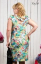 Женское платье « Стэфани »