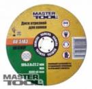 Диск абразивный отрезной для камня 180*3,0*22,2 мм MasterTool 08-5183