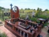 Памятник № 7