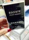 CHANEL EGOISTE POUR HOMME BLACK 100ml