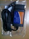 Диагностический сканер ELM327 USB Версия 1.5, OBD II
