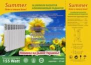 Алюминиевый радиатор Mirado Summer 500/85