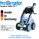 Аппарат высокого давления Kranzle Quadro 1000 TS T