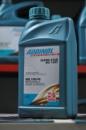 Минеральное моторное масло ADDINOL SUPER STAR MX 1547/SAE 15W-40