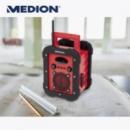 Радиоприемник Medion MD 84815 Германия