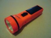 Фонарик на солнечной батарее JL-002