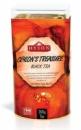 Чай Хайсон Ceylon's Treasure Сокровище Цейлона ж/б 200г черный