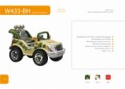 Электромобиль W433BH Geoby