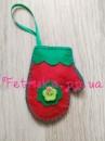 Новогодняя игрушка из фетра Рукавичка
