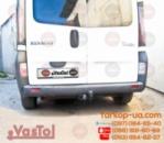 Тягово-сцепное устройство (фаркоп) Renault Trafic (2001-2014)