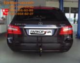 Тягово-сцепное устройство Mercedes E-Class (S212) (universal) (2009-2016)