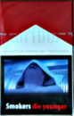 сигареты Мальборо красное Duty Free,Marlboro red оriginal