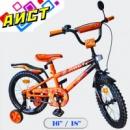 Велосипед 2-х колесний 18«