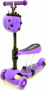 Самокат детский 3в1 JR 3-054-B-Ф iTrike MAXI беговел Фиолетовый (int_JR 3-054-В-Ф)