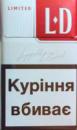сигареты Лд красный (LD red)