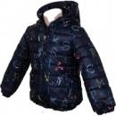 Куртка для девочек 98-116р. на флисе