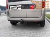 Тягово-сцепное устройство (фаркоп) Fiat Doblo (263 кузов) (2009-...)