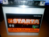 Аккумулятор 12V9a.h. Старта