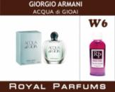 Giorgio Armani ACQUA Di Gioia / Аква ди джио 100мл. духи!