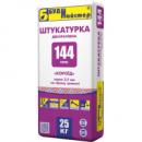 Смесь БудМастер Тинк-144
