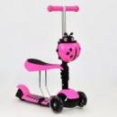 Самокат А 24666 - 1010 Best Scooter 3 в 1 (8) колір РОЗОВИЙ, колеса PU світяться [Коробка]