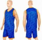 Форма баскетбольная мужская CAMO LD-8003-4 синий