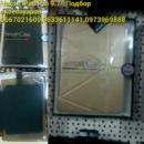 Чехол на планшет iPad Samsung Lenovo
