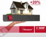 Неопор - теплоизоляция от BASF